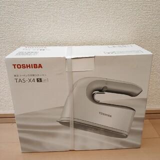 トウシバ(東芝)の東芝 TAS-X4-S コードレス衣類スチーマー 「La・Coo S」 シルバー(アイロン)