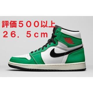 ナイキ(NIKE)のAir Jordan 1 Retro Lucky Green 26.5(スニーカー)
