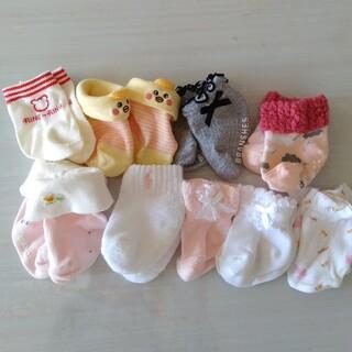 POLO RALPH LAUREN - ミキハウス ブランシェス ラルフローレン など 新生児 赤ちゃん 靴下8セット