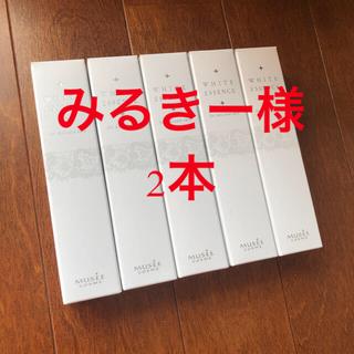 フロムファーストミュゼ(FROMFIRST Musee)のホワイトエッセンス for デリケートスキン 30ml(美容液)