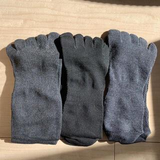 シマムラ(しまむら)の男性用 5本指ソックス 3枚セット(ソックス)