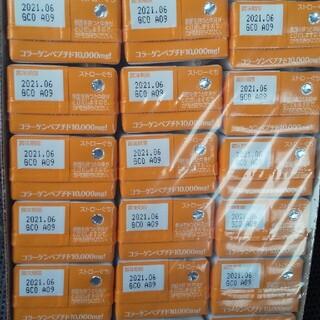 モリナガセイカ(森永製菓)の即購入可☆森永コラーゲンドリンク レモン味24本 ②(コラーゲン)