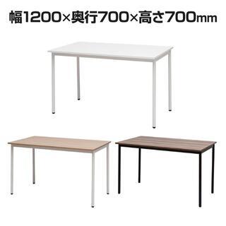 ワークテーブル フリーレイアウト 幅1200×奥行700×高さ700mm 白(オフィス/パソコンデスク)
