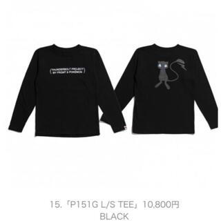 フラグメント(FRAGMENT)のTHUNDERBOLT PROJECT ミュウ サンダー 黒 ロンTXLサイズ(Tシャツ/カットソー(七分/長袖))