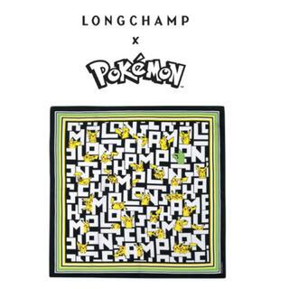 ロンシャン(LONGCHAMP)の限定品 ロンシャン×ポケモン コラボ シルク スカーフ 新品 送料無料(バンダナ/スカーフ)