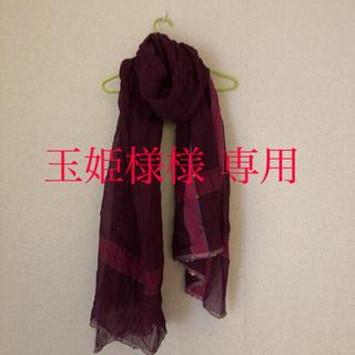 アッシュペーフランス(H.P.FRANCE)のpero/ 大判 ショール  ストール  purple  紫(ストール/パシュミナ)