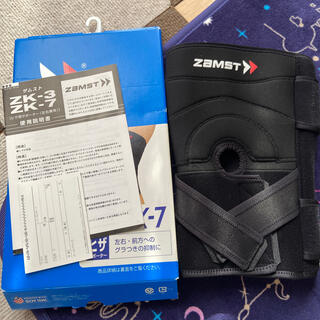 ザムスト(ZAMST)のザムスト ZK-7 大きいサイズ 4L 未使用品(トレーニング用品)