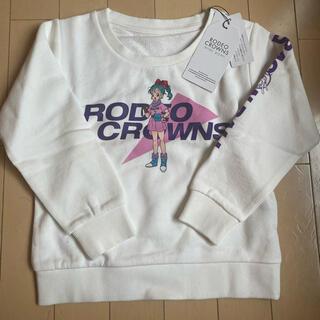 ロデオクラウンズ(RODEO CROWNS)の最終値下げ「RODEO CROWNS」×『ドラゴンボール』キッズ スウェット(Tシャツ/カットソー)