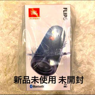 フリップ(Flip)の【新品未使用】JBL FLIP5  ポータブル スピーカー(スピーカー)