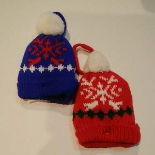 KALDI - カルディ クリスマスオーナメントニット帽 2個セッ2