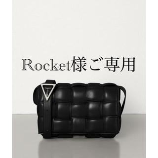 ボッテガヴェネタ(Bottega Veneta)のRocket様ご専用 パデッドカセット ボッテガ BOTTEGA VENETA(ショルダーバッグ)