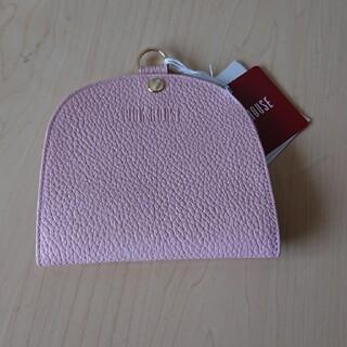 ピンクハウス(PINK HOUSE)のピンクハウス、マスク収納ケース(タオル/バス用品)