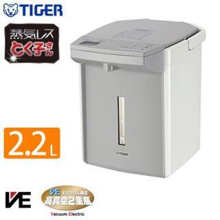 タイガー(TIGER)の『新品 未開封』タイガー魔法瓶 PIJ-A220(W)(電気ポット)