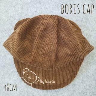ミッフィー ボリス miffy boris 帽子(帽子)
