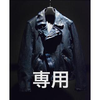 イサムカタヤマバックラッシュ(ISAMUKATAYAMA BACKLASH)のバックラッシュ ライダース  BACK LASH ブルー 青 ネイビー (ライダースジャケット)