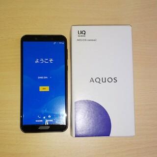アクオス(AQUOS)のAQUOS sense2 SHV43 UQモバイル SIMフリー(スマートフォン本体)