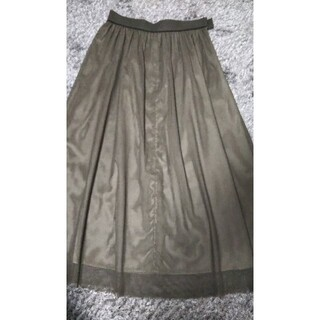 ビッキー(VICKY)のビッキーロングスカート1(ロングスカート)