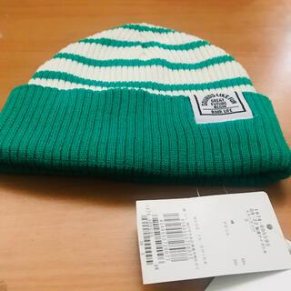 ベベ(BeBe)の新品タグ付き【BeBe】ニット帽48〜51cm☆S☆【BdeR】(帽子)
