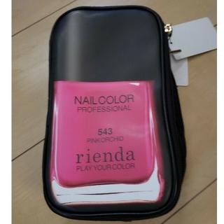 リエンダ(rienda)のrienda♡新品  化粧ポーチ  (ポーチ)