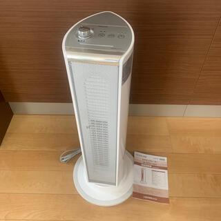 コイズミ(KOIZUMI)のセラミックヒーター KPH-1264(電気ヒーター)