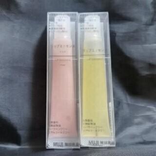 ムジルシリョウヒン(MUJI (無印良品))の無印良品リップエッセンス・唇用美容液ピンクハニー 2本セット(リップケア/リップクリーム)