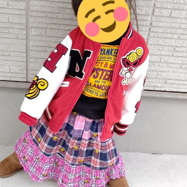 JOEY HYSTERIC(ジョーイヒステリック)のモコモコトレーナー キッズ/ベビー/マタニティのキッズ服女の子用(90cm~)(Tシャツ/カットソー)の商品写真