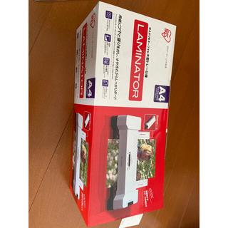 アイリスオーヤマ(アイリスオーヤマ)のラミネーターLTA42E  ラミネートフィルム100枚ほど付き(オフィス用品一般)