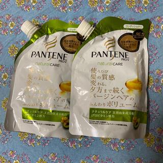 パンテーン(PANTENE)のパンテーン コンディショナーx2(コンディショナー/リンス)