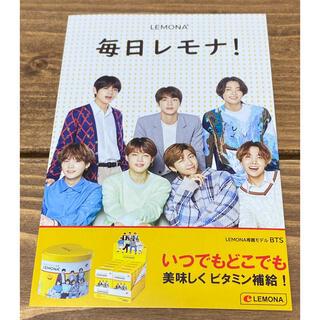 ボウダンショウネンダン(防弾少年団(BTS))のLEMONA BTS ポストカード(K-POP/アジア)