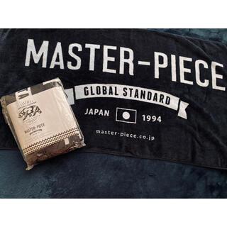 【レアアイテム】非売品 MSPC 限定バスタオル 未開封