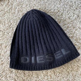 ディーゼル(DIESEL)のディーゼル ニット帽 美品(ニット帽/ビーニー)