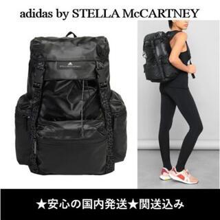 アディダスバイステラマッカートニー(adidas by Stella McCartney)のアディダスバイステラマッカートニーリュック(リュック/バックパック)