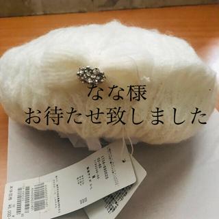 ベベ(BeBe)のなな様専用ページ   [BeBe]タグ付きベレー帽モヘヤ(ハンチング/ベレー帽)