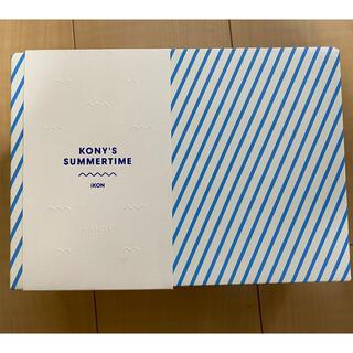アイコン(iKON)のiKON  KONY'S SUMMERTIME(K-POP/アジア)