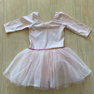 エイチアンドエム(H&M)のH&M チュールスカートダンスウェア レオタード(ダンス/バレエ)