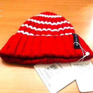 ベベ(BeBe)のタグ付き【BeBe】ニット帽48〜52cm☆S〜M☆新品即決.価格相談(帽子)