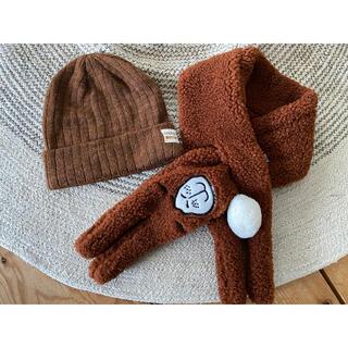 ザラキッズ(ZARA KIDS)のzarababy  ニット帽 マフラーセット(帽子)