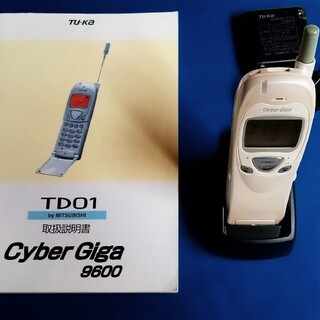 ミツビシ(三菱)の【美品】レトロ コレクション TU-KA 携帯電話 TD01 三菱電機製ガラケー(携帯電話本体)