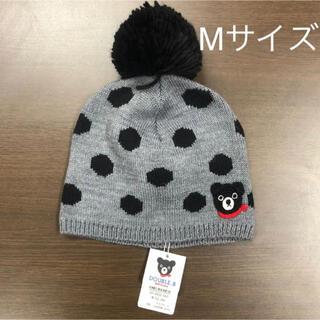 DOUBLE.B - (新品)ミキハウスダブルBニット帽子Mサイズ