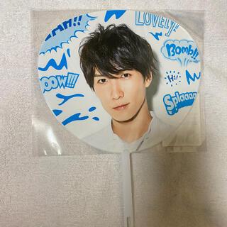 ジャニーズ(Johnny's)の渡辺翔太 団扇 サマパラ2019(アイドルグッズ)