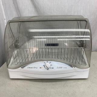 ミツビシ(三菱)の2018年製美品 三菱食器乾燥機 キッチンドライヤー TK-TS5(食器洗い機/乾燥機)