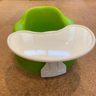 バンボ(Bumbo)のバンボチェア テーブル付き グリーン(その他)