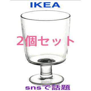 イケア(IKEA)の【SNS話題!インスタ映え!】IKEA 365 ゴブレット 2個セット グラス(グラス/カップ)