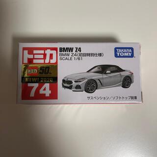 ビーエムダブリュー(BMW)のBMW Z4 初回特別仕様 トミカ(ミニカー)