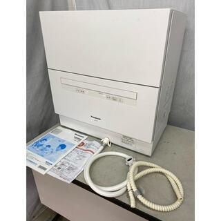 Panasonic - 2019年製美品 パナソニック食器洗い乾燥機 NP-TA3-w
