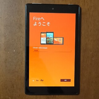 Kindle Fire HD 8 (第7世代)16GB(タブレット)