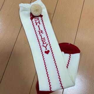 Shirley Temple - 本日限定大幅値下げ!!シャーリーテンプルハイソックス16-18cm新品