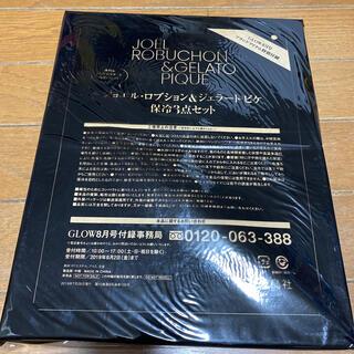 タカラジマシャ(宝島社)のジョエルロブション&ジェラートピケ保冷3点セット(弁当用品)