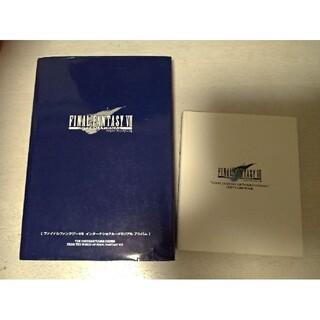 スクウェアエニックス(SQUARE ENIX)の【2点セット】ファイナルファンタジー7 メモリアル・アルバム ポストカードブック(その他)