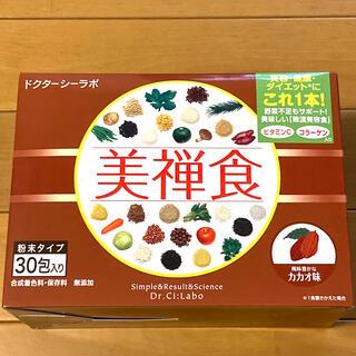 ドクターシーラボ(Dr.Ci Labo)のドクターシーラボ 美禅食  カカオ味 30袋(ダイエット食品)